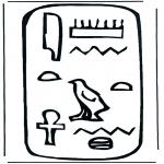 All sorts of - Hieroglyph 1