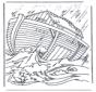 Noa's ark 2