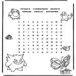 Crafts - Pokemon puzzle 3