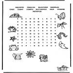 Crafts - Pokemon puzzle 6